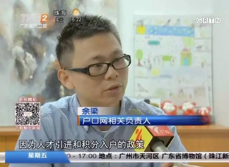 森立机构余梁分析:广州常住人口增速为何如此之快?