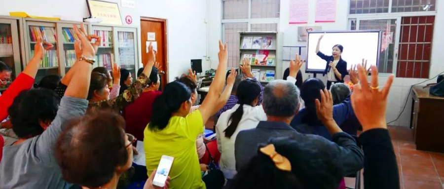 社区行:《正面管教-培养自信自律的孩子》公益讲座圆满结束