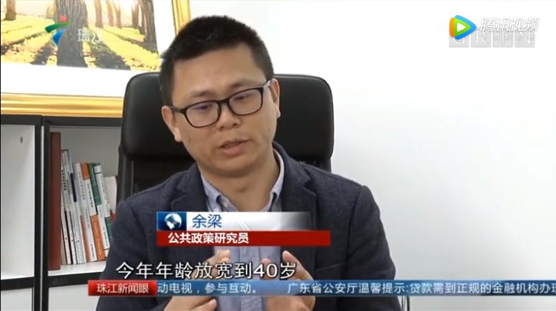 2019年广州人才引进入户实施细则待公布